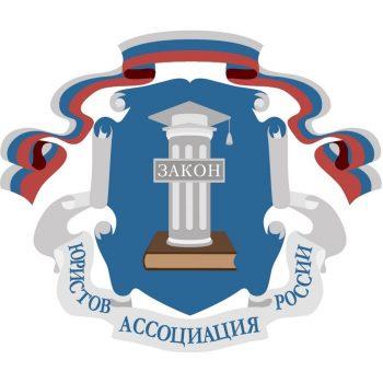 В городском Совете ветеранов вновь будут проходить дни оказания бесплатной юридической помощи