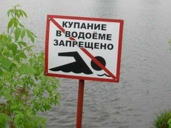 «Водоканал» напоминает, Верхний пруд – не место для купания