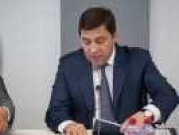 Губернатор Свердловской области сегодняшний день проведет в Первоуральске