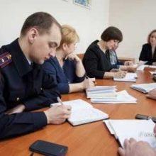 Ситуация в Новоуткинске полностью стабилизировалась