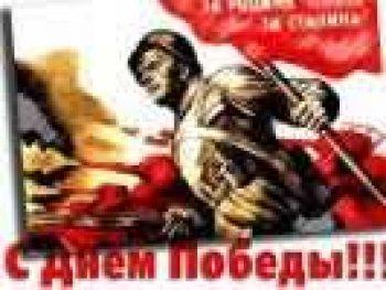 Первоуральск готовится к Дню Победы