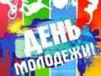 Первоуральск начал подготовку ко Дню молодежи