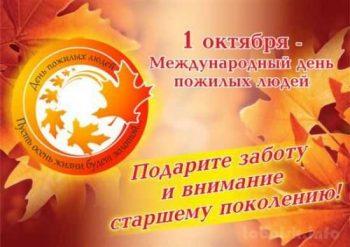 600 подарков приготовили депутаты фракции «Единая Россия» для представителей старшего поколения Первоуральска