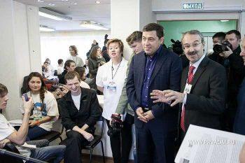 В Первоуральске сегодня начали прогнозировать будущее Свердловской области