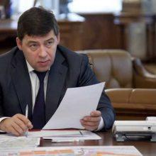 Губернатор: Зарплату учителей на личный контроль