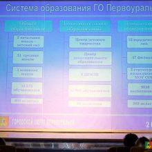 Новые цели и задачи для педагогической общественности