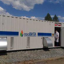 Первоуральская городская больница установила мобильную кислородную станцию