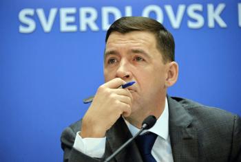 Евгений Куйвашев в программной статье анонсировал несколько важных для региона проектов в здравоохранении