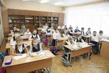 Записывать в школу будущих первоклассников начнут только с 1 апреля