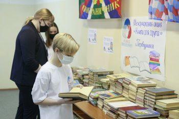 Первоуральские школьники собирают книги для детей из Таджикистана