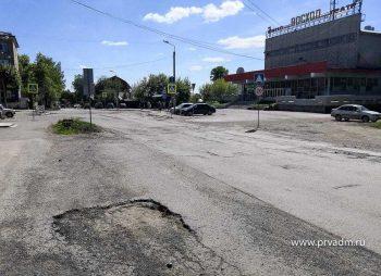 На улице Гагарина будет новый асфальт