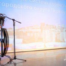 Общеобразовательные организации Первоуральска готовы к началу нового учебного года