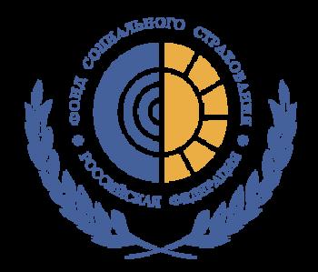 Электронные талоны на проезд начали выдавать в Свердловской области