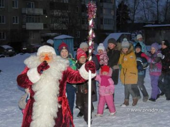 С праздником, Первоуральск!