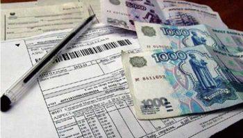 Информация для граждан, являющимися получателями компенсаций расходов на оплату твердого топлива