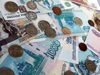 Исполнение бюджета городского округа Первоуральск за 2014 год