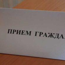 Прием заместителя начальника Госжилинспекции Свердловской области