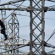 Из-за аварии на сетях «Облкоммунэнерго» под отключение попали более 2300 жителей Динаса