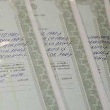 В Первоуральске вручили 16 сертификатов на улучшение жилищных условий