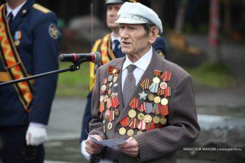 Почетным гражданином Первоуральска в этом году стал ветеран Великой Отечественной войны