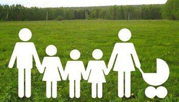 Пособия гражданам, имеющим детей, за счёт средств Фонда социального страхования в 2020 году