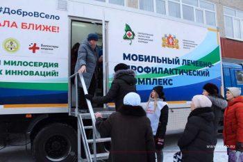 25 марта в Первоуральске будет работать мобильный флюорограф