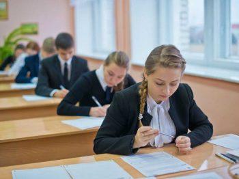 Старшеклассники сегодня сдают пробный ЕГЭ по профильной математике