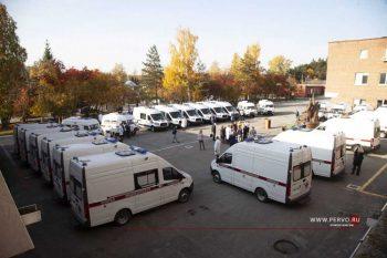 Первоуральская станция скорой помощи получила новый автотранспорт от губернатора региона