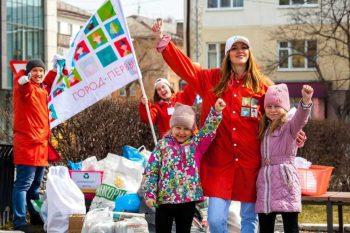 «Город первых» проведет масштабную акцию по раздельному сбору отходов