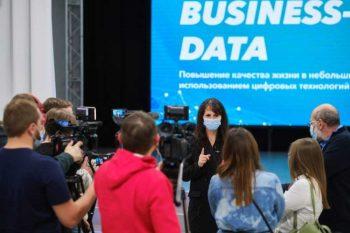 Предпринимателям Первоуральска рассказали о перспективных направлениях бизнеса в небольших городах