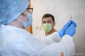 Евгений Куйвашев привился от сезонного гриппа и призвал жителей Свердловской области присоединиться к вакцинации