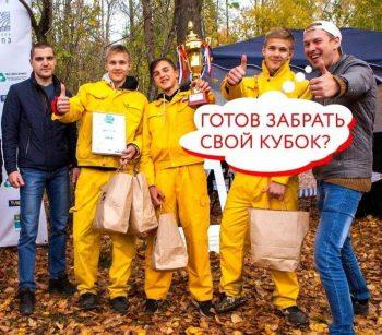 В Первоуральске вновь пройдут «Чистые игры»