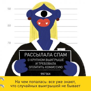Банк России фиксирует рост нелегальных компаний, предоставляющих финансовые услуги