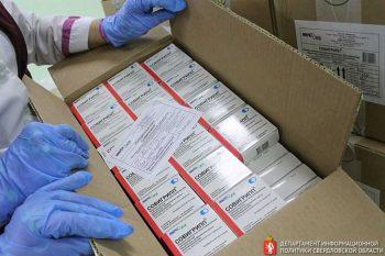 На Урал доставили первую партию вакцины от гриппа
