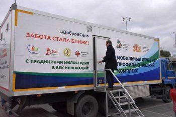 Уважаемые жители городского округа Первоуральск!