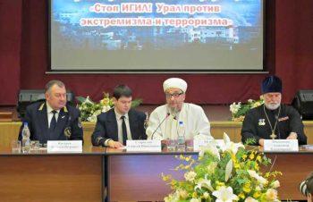 Первоуральск стал участником конференции «Ислам на Урале»