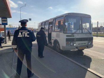 В Первоуральске ежедневно проходят рейды по соблюдению масочного режима в общественном транспорте