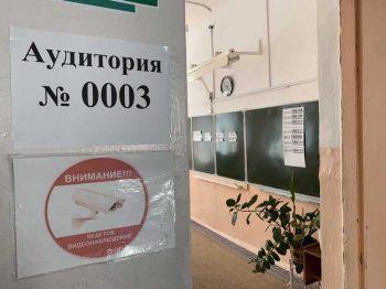 В школах Первоуральска тестируют готовность к ЕГЭ