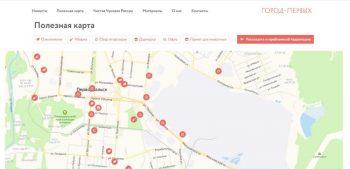 Куда сдать макулатуру и пластик? Общественники сделали карту города с пунктами приёма вторсырья