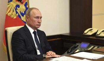 Президент подписал Указ об определении даты проведения общероссийского голосования по вопросу одобрения изменений в Конституцию