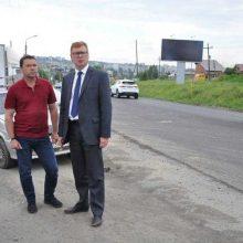 Глава Первоуральска проинспектировал ремонт дороги на улице Орджоникидзе