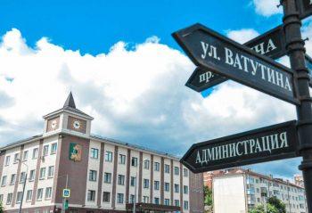 Прокуратура и администрация Первоуральска вместе ответят на вопросы предпринимателей
