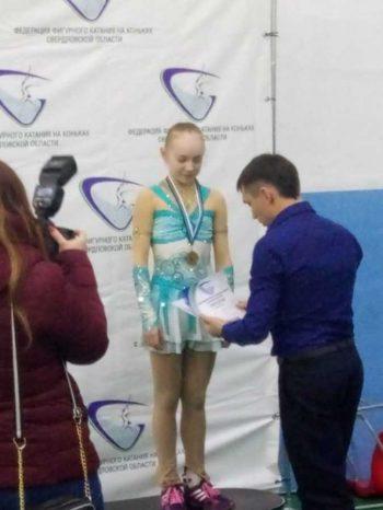 Первоуральская фигуристка Лиана Галяува стала третьей на всероссийских соревнованиях