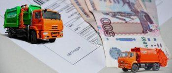 Региональный оператор ТБО Экосервис усилит работу по взысканию долгов