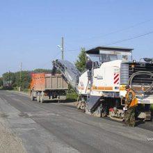 Начался ремонт улицы Фурманова