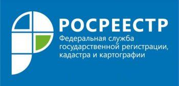 Управление Росреестра по Свердловской области  подвело итоги работы за 2019 год