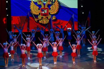 Ко Дню России для первоуральцев подготовили праздничный онлайн-концерт