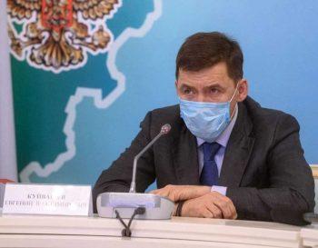 Евгений Куйвашев продлил режим самоизоляции для групп риска