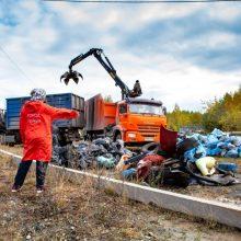 Почти 4 тонны собранного мусора — именно такой результат показали участники «Чистых игр»