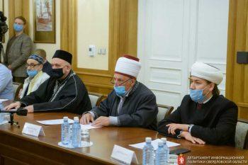 На Среднем Урале из-за сохранения угрозы распространения COVID-19 мусульмане отметят Ураза-Байрам дистанционно